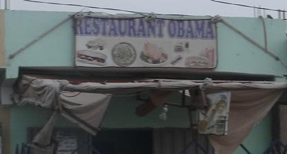Restaurant Obama.png
