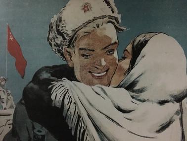 Soviet WW2 poster