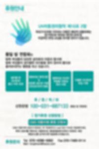 cms_info2.jpg