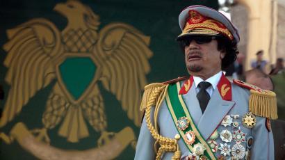 Gadaffi, Existentialist