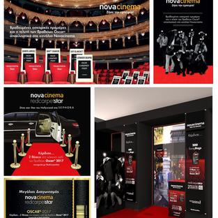 Novacinema Oscars 2016