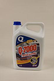 נוזל לניקוי רב תכליתי Q-7000