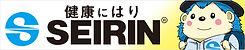 bnr_seirin_2019.jpg