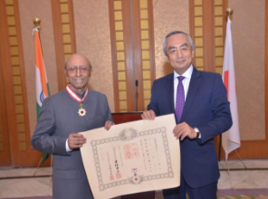 "Remarks by Mr Tarun Das At Conferment of ""Order of The Rising Sun with Neck Ribbon""15th June 2018,"