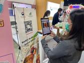 News: Kimchi Story