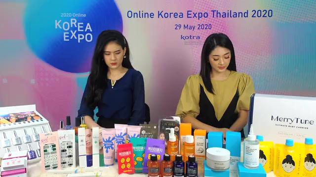 KOTRA Online Expo Live