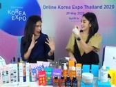 News: KOTRA Online Expo Live