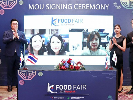 News: K-Food Fair 2020 B2B