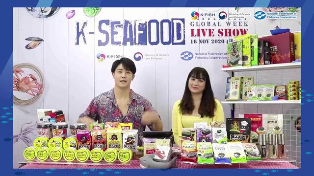 K-Seafood Global Week Live Show 2020