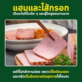 iMarket Thailand (aT online mall)