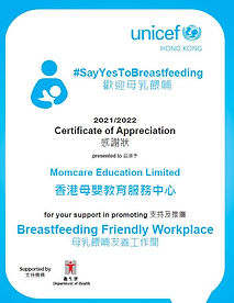 Say yes to breastfeeding 2021.JPG
