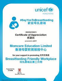 say yes to breastfeeding.JPG