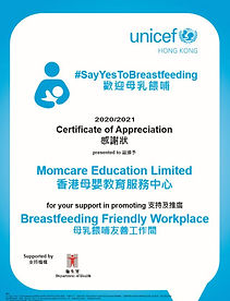 say yes to breastfeeding.JPG