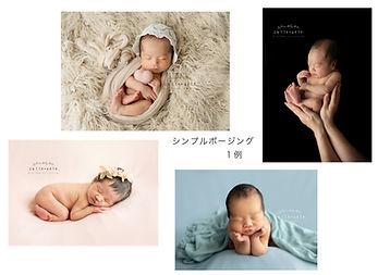 ニューボーンフォト愛知 岡崎 newborn photo