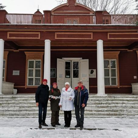 Ольга Александровна Семёнова-Тян-Шанская в Музее-усадьбе