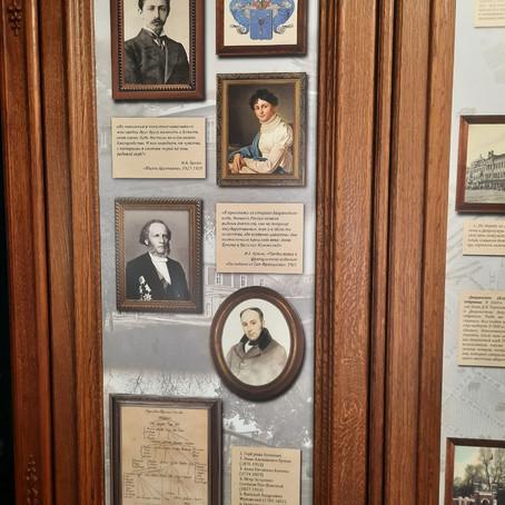 Открылся музей Ивана Алексеевича Бунина в Воронеже
