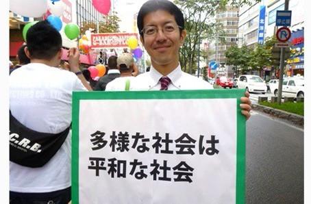 【研修】東京若手議員の会 研修会(第一回)を実施しました!