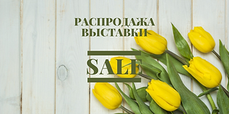 SALE 15% (1).png