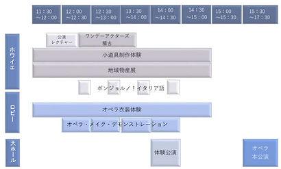 event-schedule.jpg