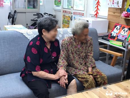 WaCare守護偏鄉故事集02