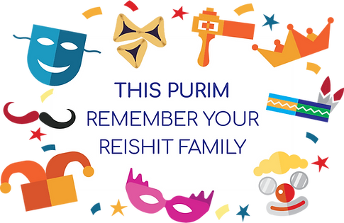 Purim 2021 Banner.png