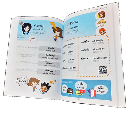 book-thaitoyou-learn-thai-language-schoo