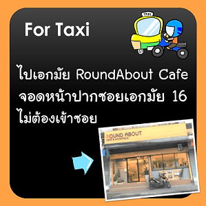 ThaiToYou school location for taxi