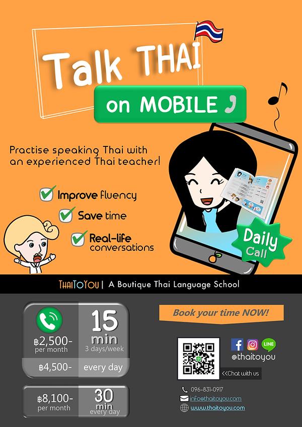 Talk-Thai-on-Mobile-Thai-Online-Course-T