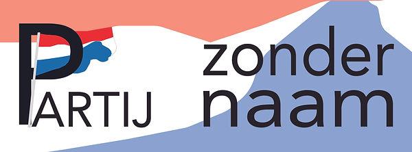 PZN Logo Facebook-09.jpg
