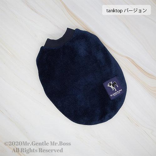 MofuMofuシリーズ タンクトップ (ネイビー×ネイビー)