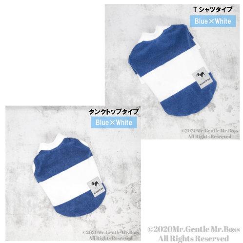Blue×White片面パイルビッグボーダーT-shirt &Tanktop