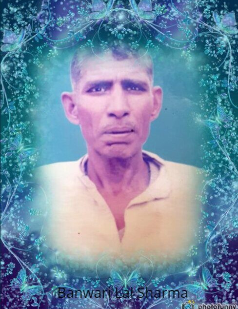BL Sharma.jpg