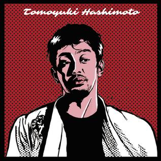 橋本知之選手 Tシャツ&ステッカー