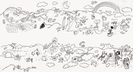 水府の風景