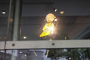 光のマンダラを描こう 水戸芸術館