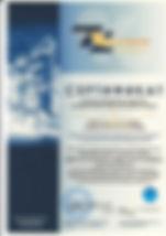 Дилерский сертификат 2020_page-0001.jpg