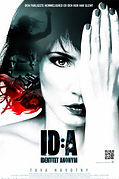 2010 ID.A Biograffilm.jpg