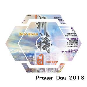 prayer day 2018 update.jpg
