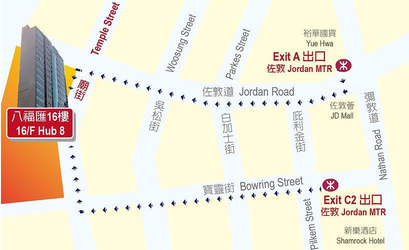 八福匯地圖(16F).jpg