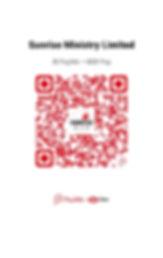 Payme QR Code - Ministry.jpg