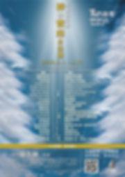 神的寶座在這裡 r1.jpg