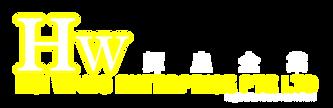 Huiwang Logo Clr.png