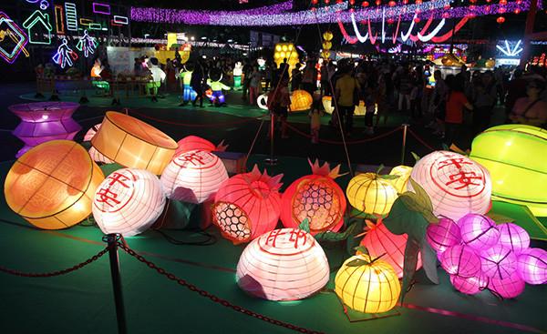 Lanterns in Victoria Park, Causeway Bay