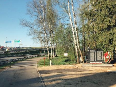 Открытие памятника на Никольском кладбище