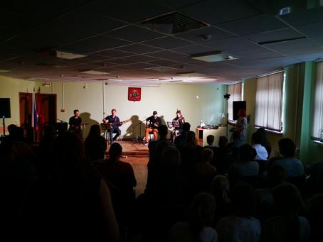 Музыкальный вечер в Савелках