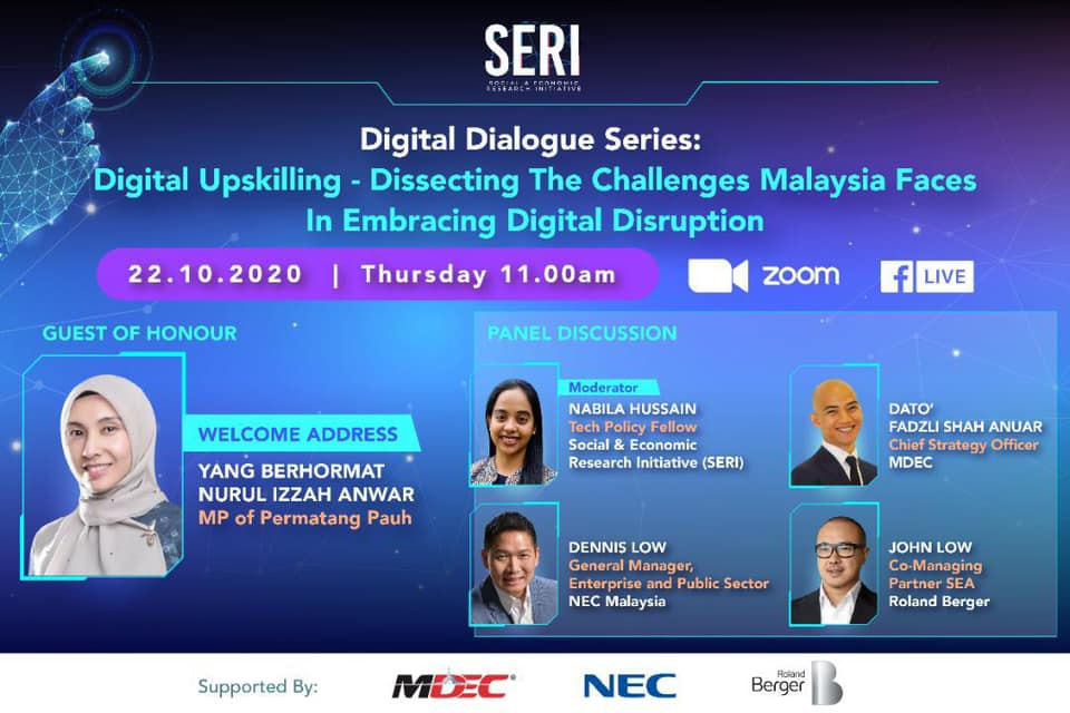SERI Digital Dialogue Series 1: DIGITAL UPSKILLING