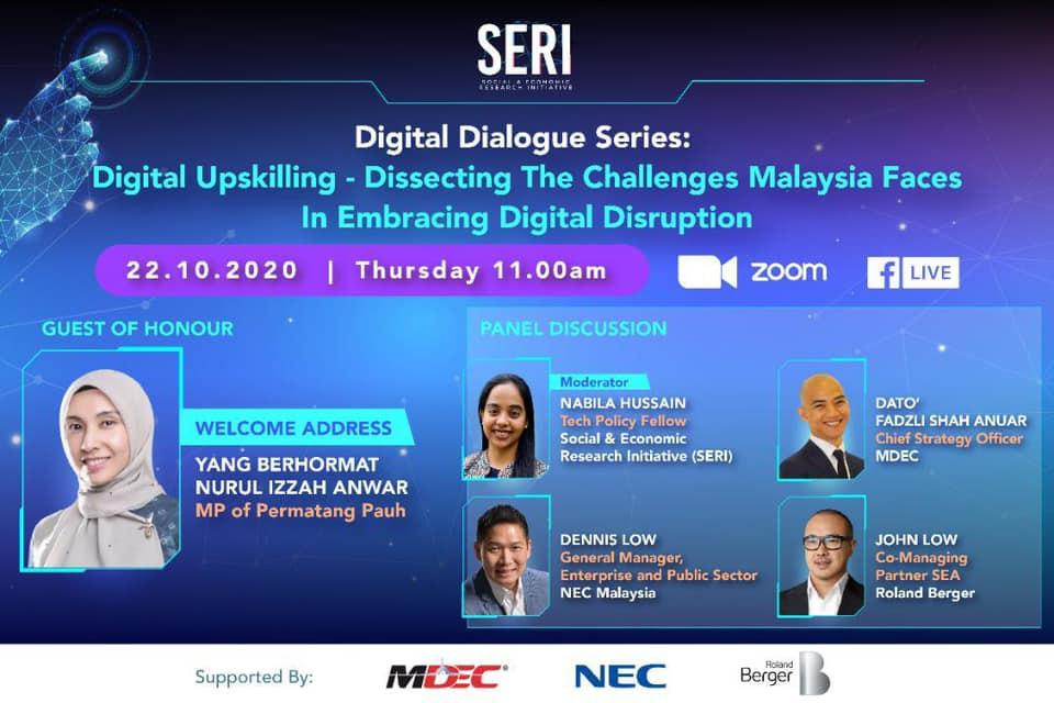SERI Digital Dialogue Series 1: DIGITAL UPSKILLING