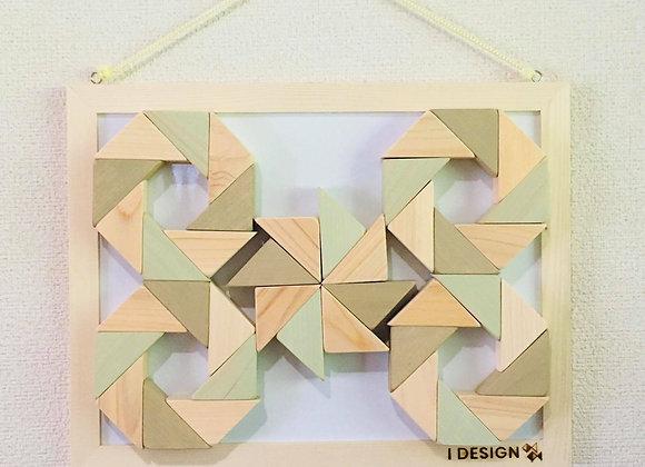 Design Tsumiki【Dark-beige & Pastel-green】