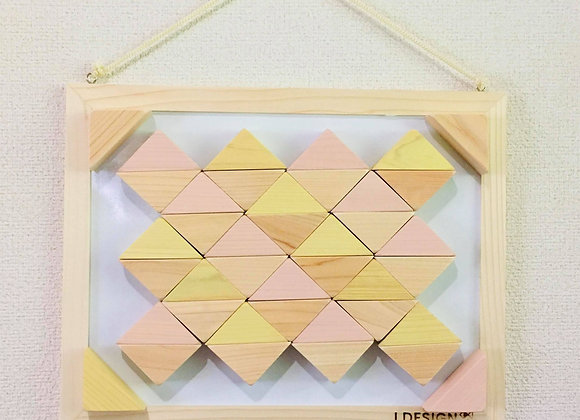 Design Tsumiki【Pastel-pink & Lemon-yellow】
