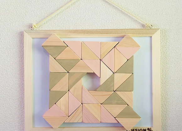 Design Tsumiki【Pastel-pink & Dark-beige】